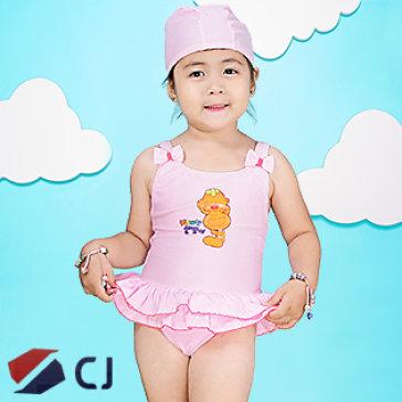 Combo Đồ Bơi & Nón Bơi Bé Gái Nk Hàn Quốc CJ B005