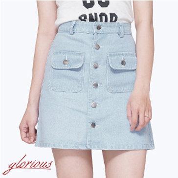 Chân Váy Jean Phối Túi Cực Chất Thời Trang Glorious