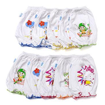 Combo 5 Quần 100% Cotton Bossi Nhúng Lai Thêu Hình Thú Cho Bé