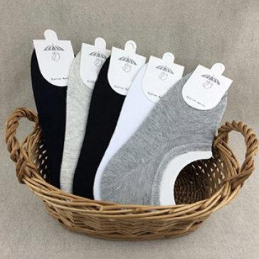 Combo 5 Đôi Vớ Cotton Cho Nam