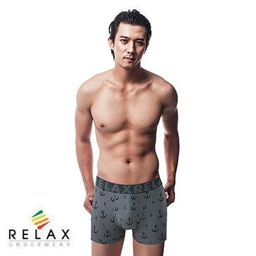 Quần Lót Boxer Relax RLTK30 Cao Cấp