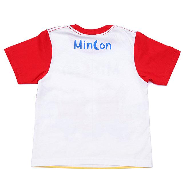 B thun b trai minion size nh th p l for Html th width