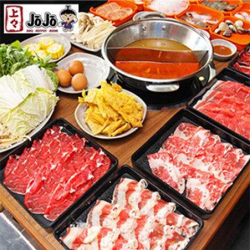 Jojo - Buffet Lẩu Nhật Bò Mỹ Và Hải Sản - Thứ 7, CN Không Phụ Thu