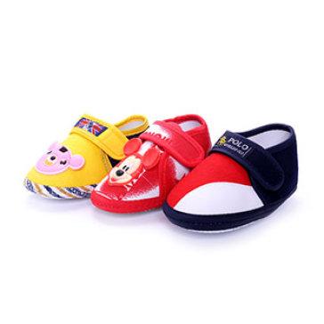 Combo 3 Đôi Giày Tập Đi Cực Kute Cho Bé