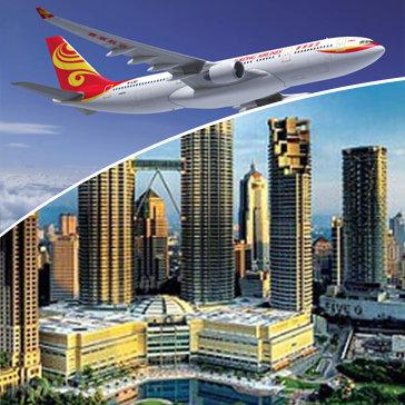 Tour Hà Nội - Singapore - Malaysia 5N4Đ, Bay Vietnam Airline Cho 01 Người
