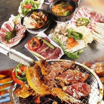 Set 5 Món Bò Mỹ, Úc Nướng + Hải Sản + Lẩu Dành Cho 4-6 Người Tại Yoyo BBQ