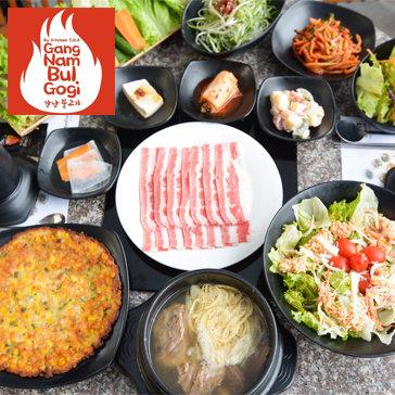 Set Nướng Xứ Hàn Ấm Áp Mùa Đông Tại Gangnam BulGogi Cho 2-3...