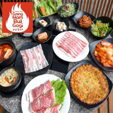 Set Nướng Chuẩn Vị Xứ Hàn Tại Gangnam Bulgogi Cho 04 Người