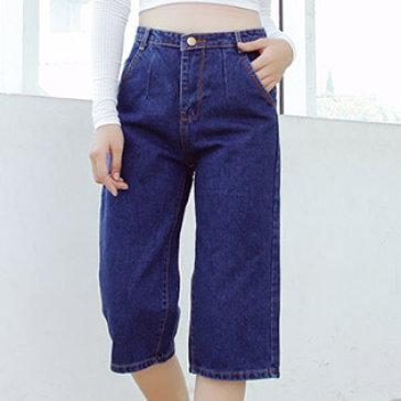 Quần Jeans Suông Lửng Skimi