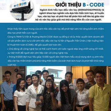 Khóa Học Sinh Trắc Vân Tay – Khám Phá Tính Cách – B-Code  (02 Buổi)