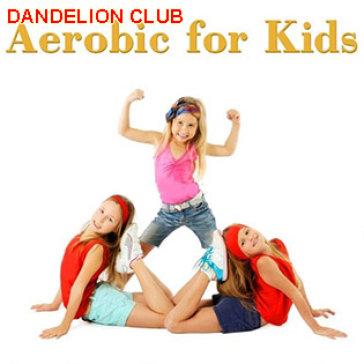 Thẻ Học 01 Tháng Aerobic Kids Cho Trẻ Em Tại Dandelion Club