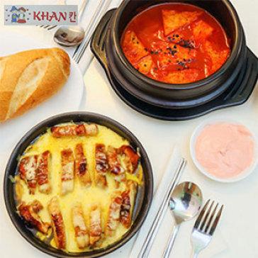 Combo Gà Nướng Phô Mai + Teokpokki Truyền Thống Dành Cho 2 Người Tại Khan