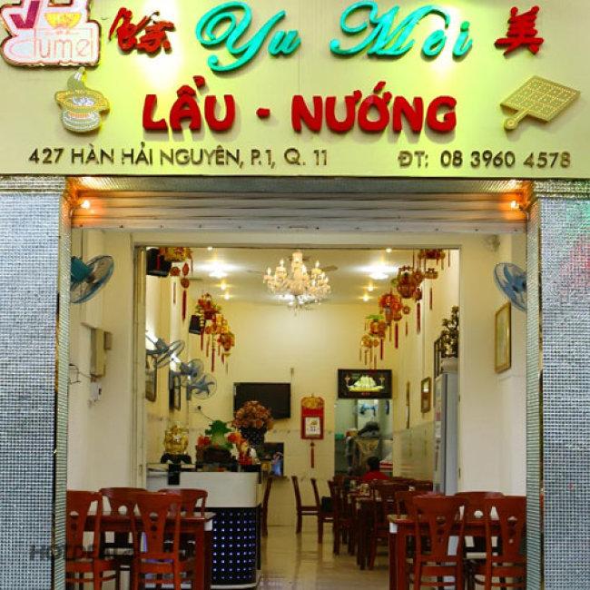 Combo Nướng + Lẩu + Tráng Miệng Cho 2 Người – Yu Mei Lẩu Nướng