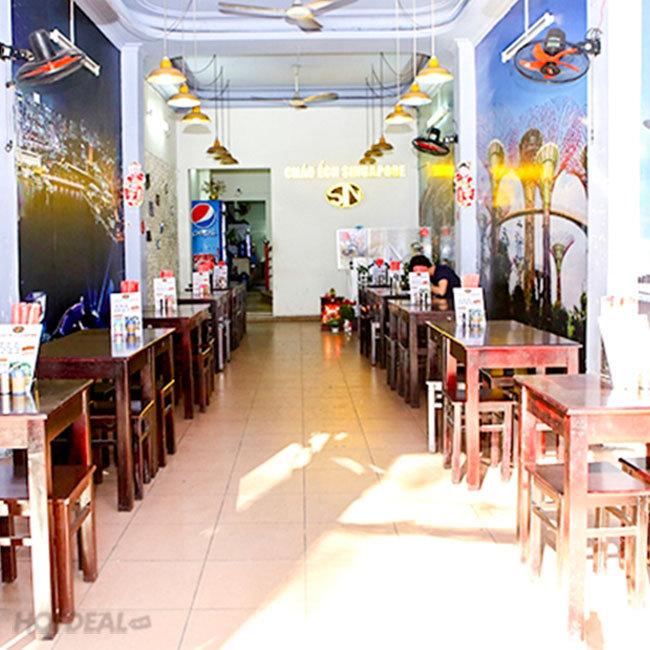 Cháo Ếch Sin - Chi Nhánh Sài Gòn