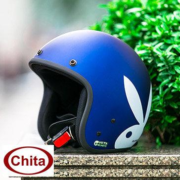 Nón Bảo Hiểm 3/4 Chita CT1-Play Boy Hàng Việt Nam Chất Lượng Cao (Xanh, Hồng)