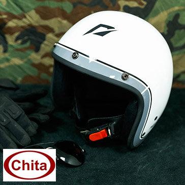 Nón Bảo Hiểm 3/4 Chita CT1-T7B Hàng Việt Nam Chất Lượng Cao (Viền Xám, Hồng)