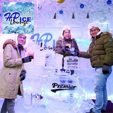 Lạnh Tê Tái Với Café Băng -10 độ C Giữa Cái Nắng Gay Gắt Của Sài Gòn Tại HP ICE Lounge