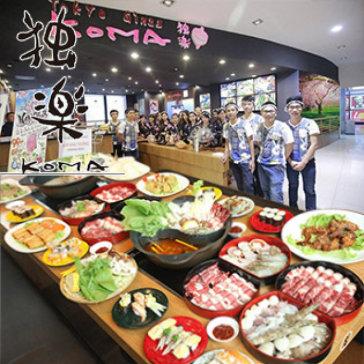 Buffet Trưa Lẩu Băng Chuyền & Sushi Nhật, Free Buffet Kem, Tráng Miệng, Món Ăn Kèm - Tokyo Ginza Koma