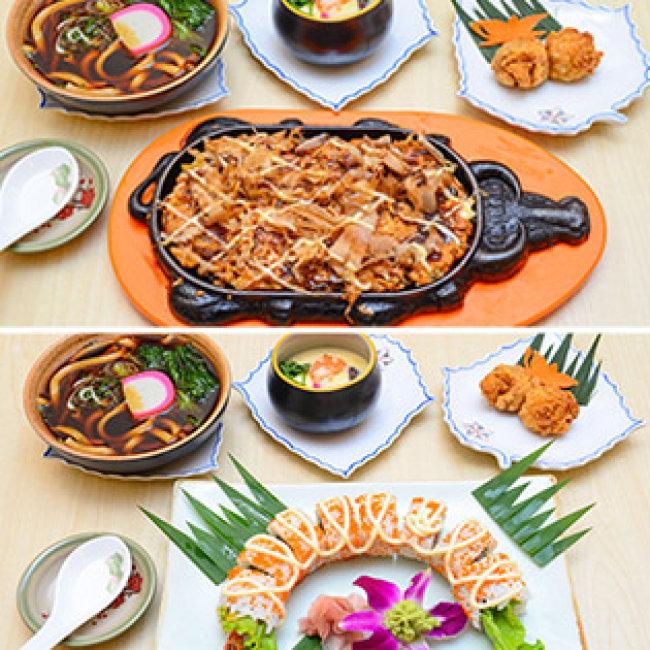 1 Trong 3 Set Ăn Hương Vị Nhật Bản - NH Quê Hương