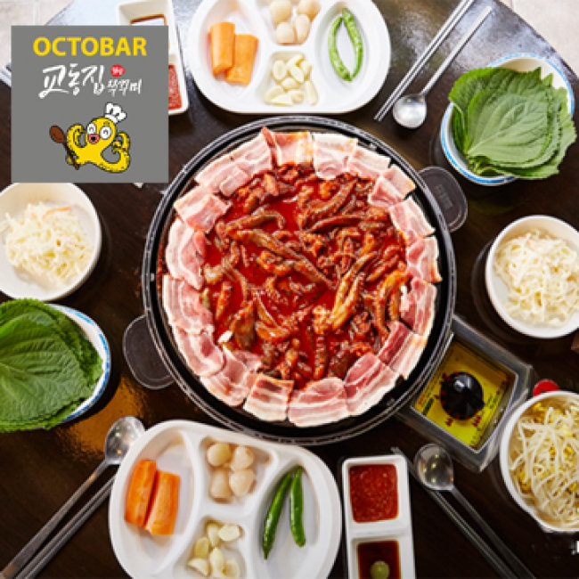 Octobar - Nhà Hàng Bạch Tuộc Số 1 Hàn Quốc