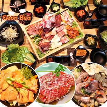 Thưởng Thức Buffet Nướng - Lẩu Đẳng Cấp Tại Nhà Hàng Geon Bae Korean BBQ - 326/ 328 Thái Hà