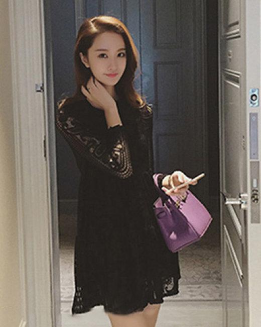 Đầm Ren Thun Thời Trang