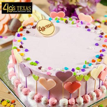 Bánh Kem Cao Cấp Tại 4GS Texas Bakery