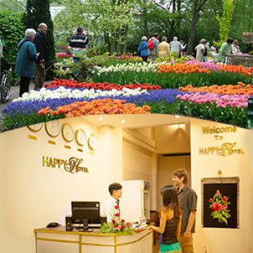 Khách Sạn Happy Day 2 Đà Lạt 3N2Đ - Gần Chợ – Bao Gồm Tour Khám Phá 8 Điểm Tham Quan Phố Núi Mộng Mơ – Không Phụ Thu Cuối Tuần