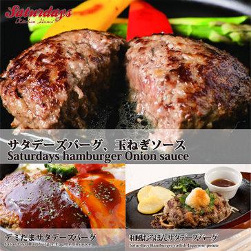 Thỏa Sức Thưởng Thức Đồ Âu - Style Nhật - Tại Saturdays Kitchen...