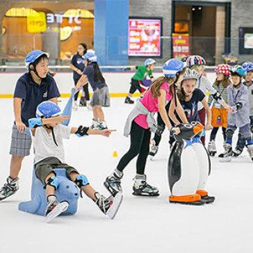 Vé Trượt Băng Trẻ Em Tại Sân Trượt Băng Vincom - Áp Dụng Tất Cả Chi Nhánh Toàn Quốc