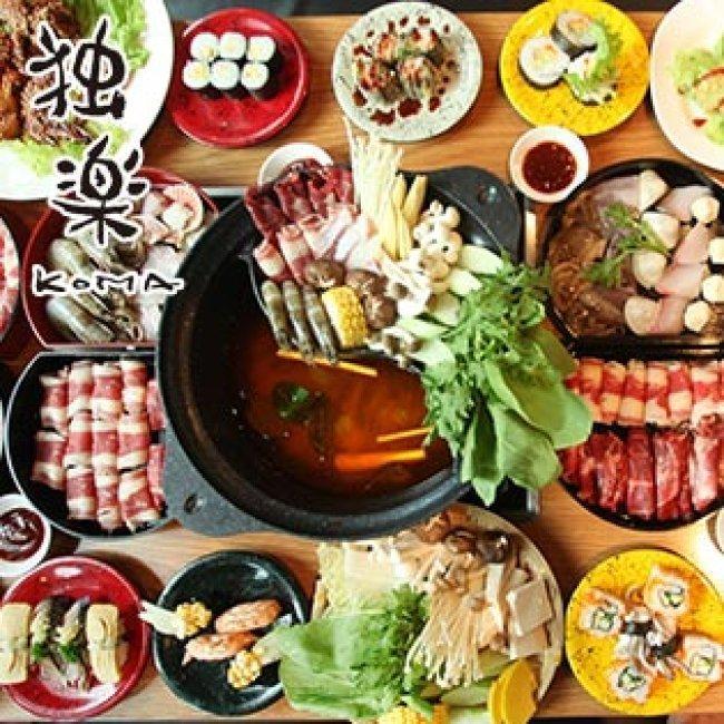 Buffet Tối Lẩu Băng Chuyền & Sushi Tokyo Ginza Koma Nhật Bản Free...
