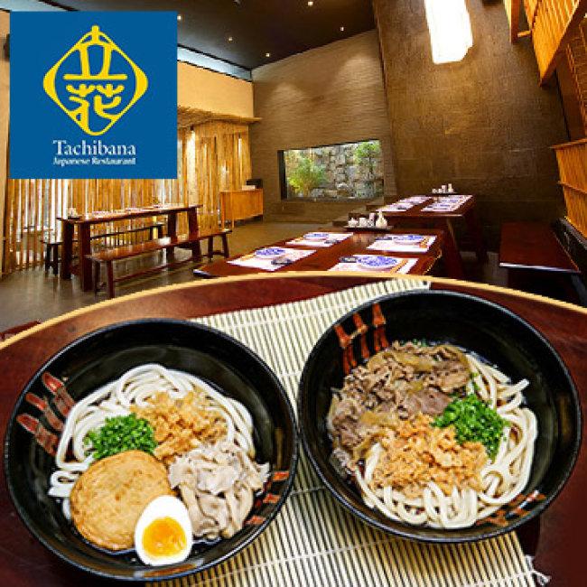 Nhà Hàng Tachibana Japanese - Mì Udon Bò/ Udon Thập Cẩm Chuẩn Vị...