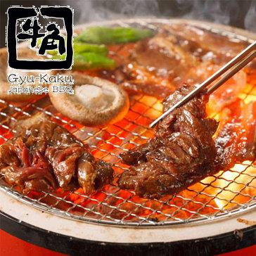 Buffet Lẩu Nướng Chuẩn Vị Nhật Tại Gyu Kaku Artemis Số 3 Lê...