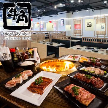 Buffet Nướng Chuẩn Vị Nhật Tại Gyu Kaku Artemis Số 3 Lê Trọng...