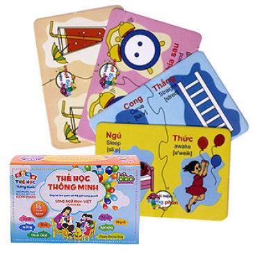 Bộ Thẻ Học Thông Minh Anh Việt 416 Thẻ 16 Chủ Đề Lovely Kid
