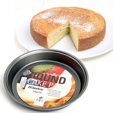 Khay Nướng Bánh Chống Dính Tròn UBL (KC0087)