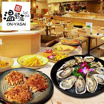 Buffet Lẩu Đúng Chuẩn Nhật Bản Tại Nhà Hàng On - Yasai Shabu Shabu Việt Nam (Royal City + Time City)