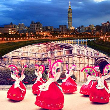 Tour Liên Tuyến Hàn Quốc - Đài Loan 6N5Đ - Chiêm Ngưỡng Sắc Thu Vàng