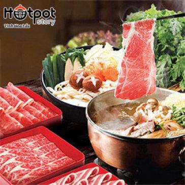 Hotpot Story - Buffet Tinh Hoa Lẩu Thái, Nhật, Hàn Hơn 100 Món - Không Phụ Thu Cuối Tuần (Áp Dụng CN Hùng Vương)