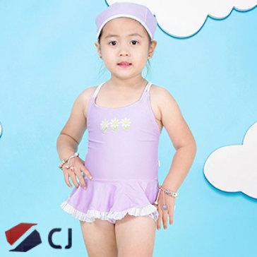Combo Đồ Bơi + Nón Bé Gái Thêu Hoa CJ