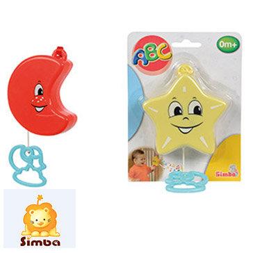 Đồ Chơi Hộp Nhạc Cho Bé - Simba Toys