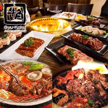Set BBQ Đặc Biệt Dành Cho 2 - 3 Người Tại Hệ Thống Gyu Kaku
