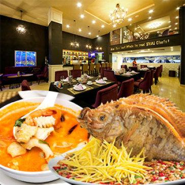 Tự Chọn 1 Trong 2 Combo 4 Món Thái Đặc Biệt Cho 3-4 Người, Free Trà Thái Đỏ - Bangkok Kitchen