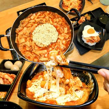 Set Ăn Hàn Quốc Cực Kì Hấp Dẫn Cho 02 – 03 Người Tại Nhà Hàng Bulgogi House