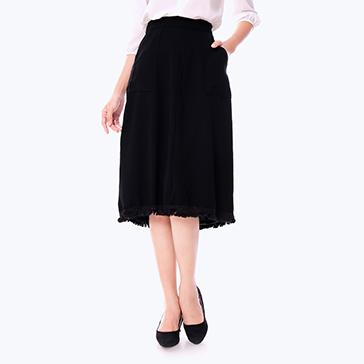 Chân Váy Chữ A Lai Tua Rua Fashion