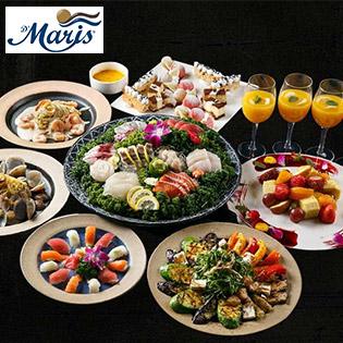 Áp dụng Tết - Ưu Đãi Hot: Hệ Thống Buffet Lớn Nhất Thế Giới D' Maris – CN Lotte Mart Q7