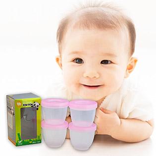 Bộ Hộp Bảo Quản Thức Ăn (04 Hộp 150Ml) Baby One – NK Hàn Quốc