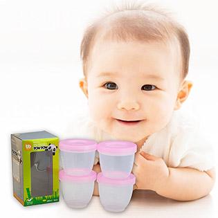 Bộ Hộp Bảo Quản Thức Ăn (4 Hộp 200ML) Baby One - Nk Hàn Quốc