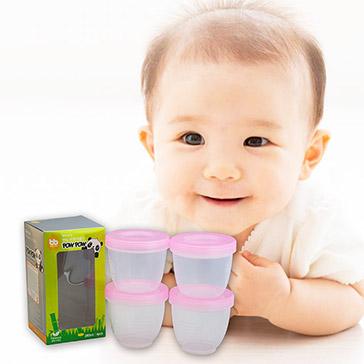 Bộ Hộp Bảo Quản Thức Ăn (4 Hộp 280ml) Baby One - NK Hàn Quốc