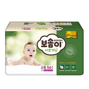 Tã Giấy Cao Cấp Hàn Quốc Bosomi Organic (Size XL - Dành Cho Bé Trên 13kg) 36 Miếng